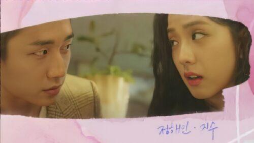 Sempat Terjebak 'Pro-Kontra', Akhirnya Drama Korea 'Snowdrop' Rilis Teaser